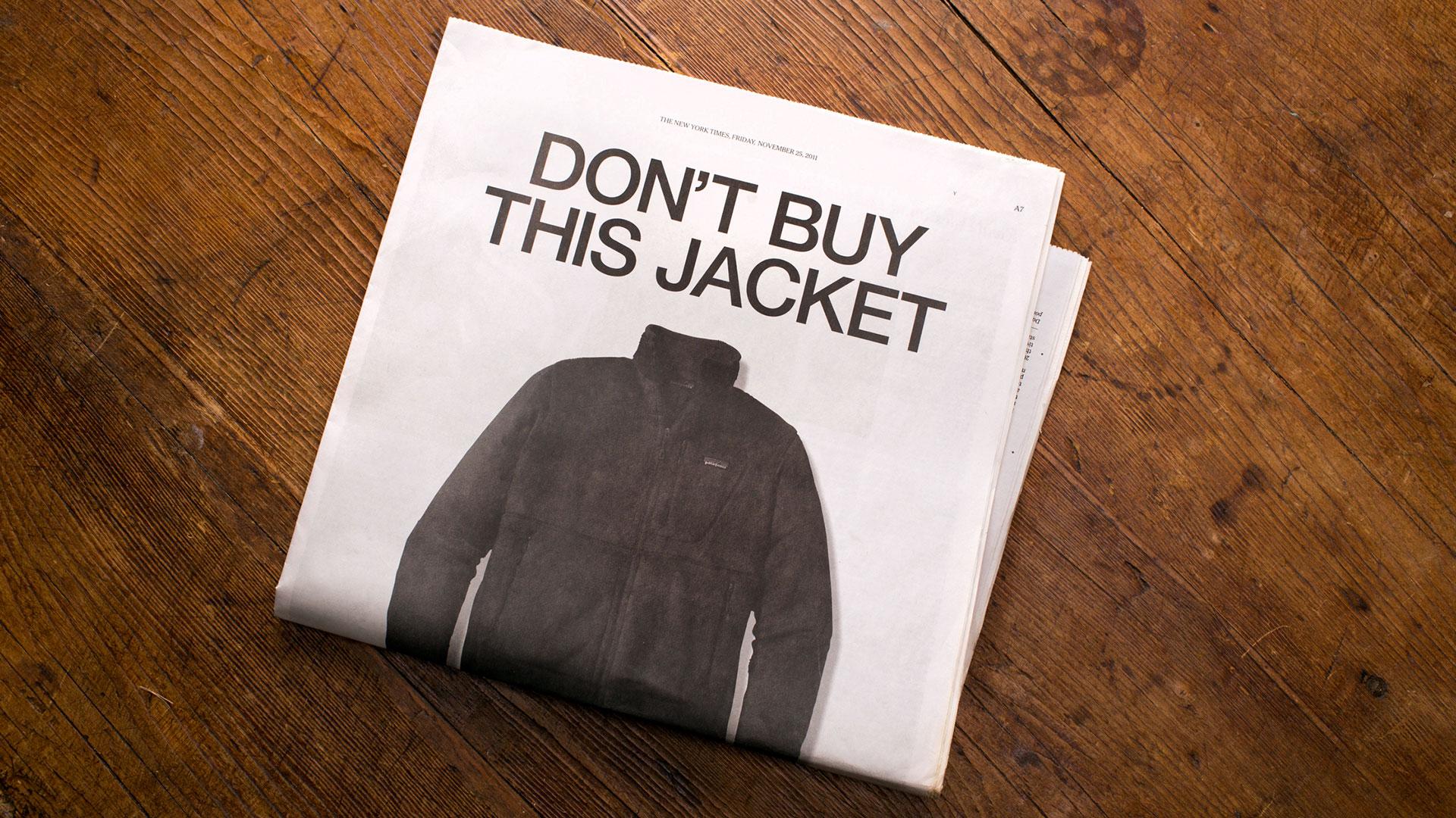 このジャケットを買わないで