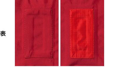 シェル素材の破れをあて布補修 表