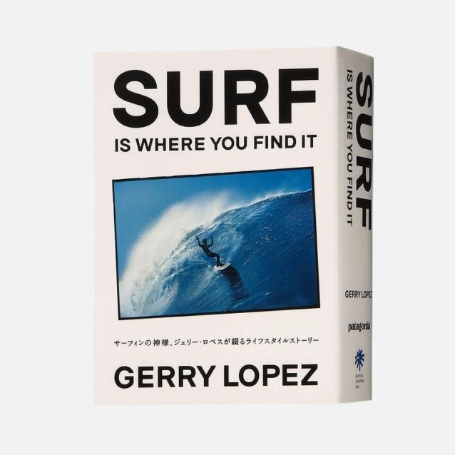 『Surf is where you find it』 ジェリー・ロペス来日サイン会