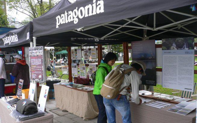 写真:パタゴニア 札幌北/パタゴニア アウトレット札幌南