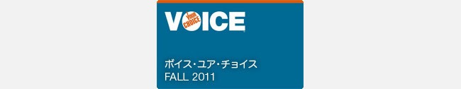 voice-your-choice-fall2011