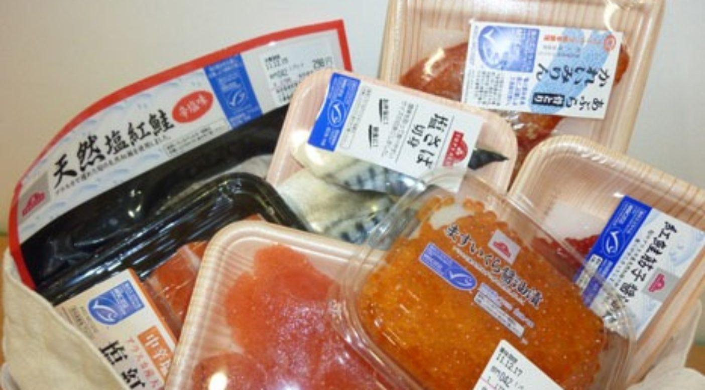 スーパーマーケットや百貨店で販売されているMSCラベルの付いた製品。Photo: MSC Japan