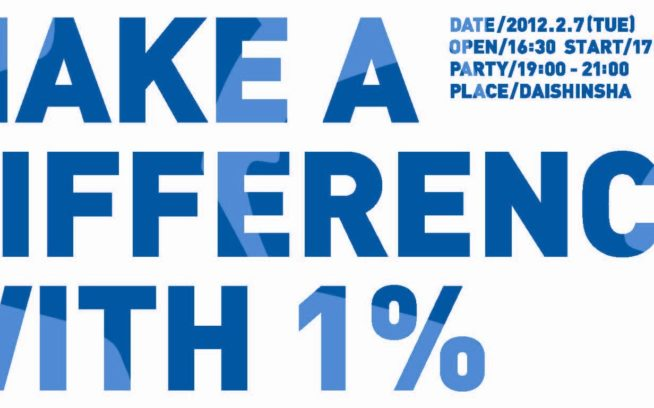MAKE A DIFFERENCE WITH 1% ―あなたの1%が社会を変える―