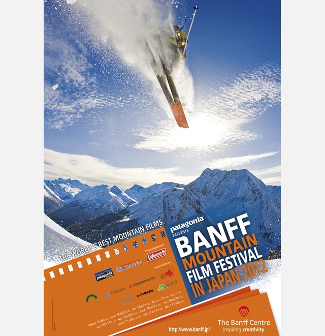 patagonia-presents-banff-mountain-film-festival-in-japan-2012