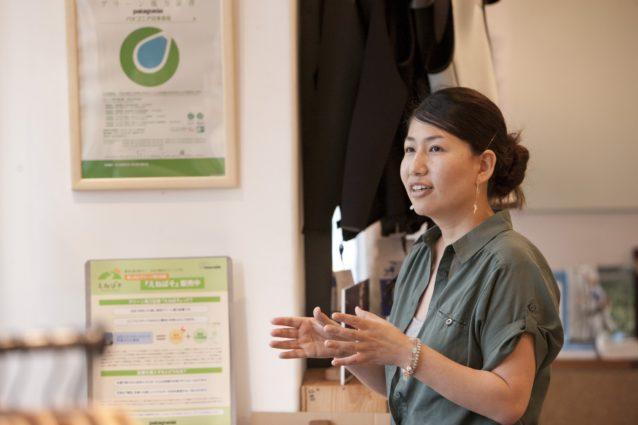 「…ビジネスを手段として環境危機に警鐘を鳴らし、解決に向けて実行する」というフィロソフィーを実践しているパタゴニアの環境活動