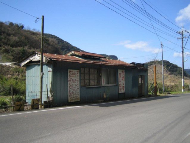 団結小屋。写真:松本美智恵
