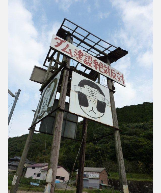 写真:松本美智恵