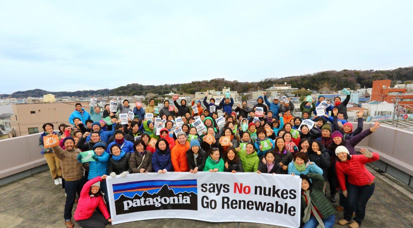 Go Renewable -「再生可能エネルギーを活かして」2014:Patagonia says No Nukes Go Renewable