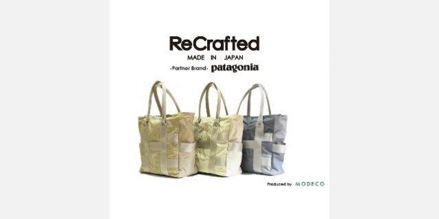 MODECOの「ReCrafted」始動:パタゴニアのフィッシング・ウェーダーに第2の人生を