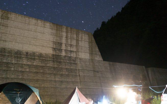 美しい星空の下。その野営地に立ちはだかる砂防ダム。