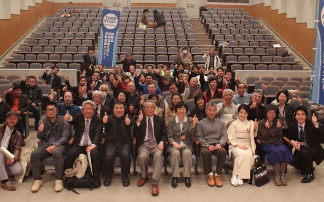 静岡県地球温暖化防止活動対策推進センターが主催する『地域の自然エネルギー活用と温暖化防止を考える』温暖化防止研修会終了後の集合写真。写真:〈しずおか未来エネルギー〉