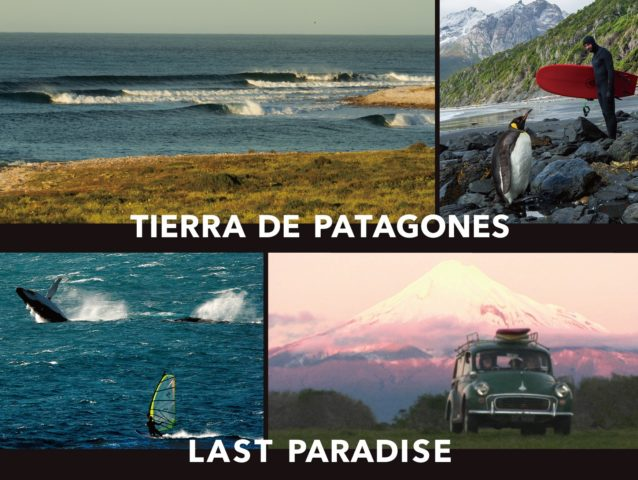 パタゴニア直営店 2015 SURF FILM 上映会