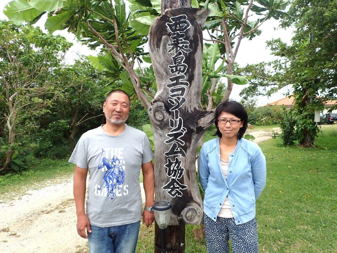 魚類調査の方法などを指導してくれる鈴木寿之さん(左)と西表島エコツーリズム協会の徳岡春美さん(右)写真:中根淳一