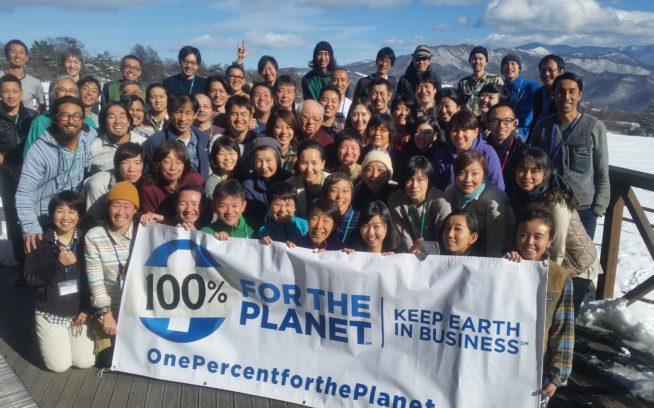 11月25日(金)未来の世代のために空気、水、そして土を守ろうとする日本の草の根環境保護団体の皆さんと。写真:パタゴニア日本支社