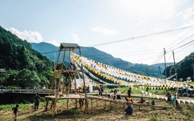 昨年10月に野外イベント『WTK – WITNESS TO KOHBARU IN AUTUMN 失われるかもしれない美しい場所で』が石木ダムの水没予定地で開催された。 Photo: SUNCloud.