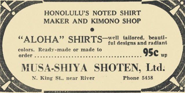 1935年6月28日、ホノルル・アドバタイザー紙に掲載された最初のアロハシャツの広告。 Photo:courtesy of Dale Hope
