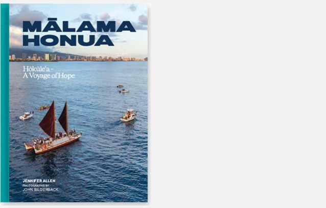 祖先の跡をたどって:タヒチからハワイへの航海