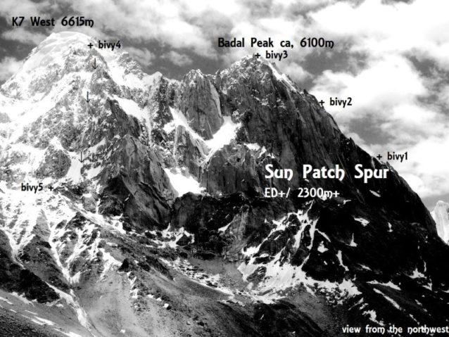 じつはK7 West山頂までの稜線の総距離は3キロメートルにもおよぶ。写真:横山勝丘