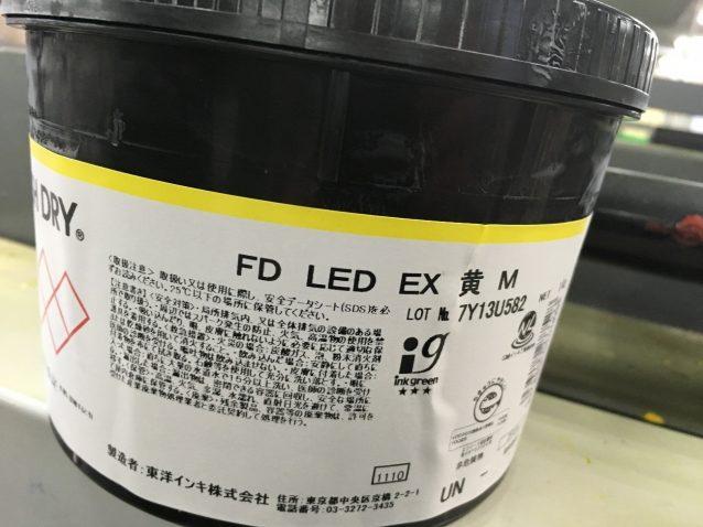 使用するのはLED-UV印刷機対応のノンVOCインキ。印刷中もインキを補充するが、作業員も安全。写真:パタゴニア日本支社