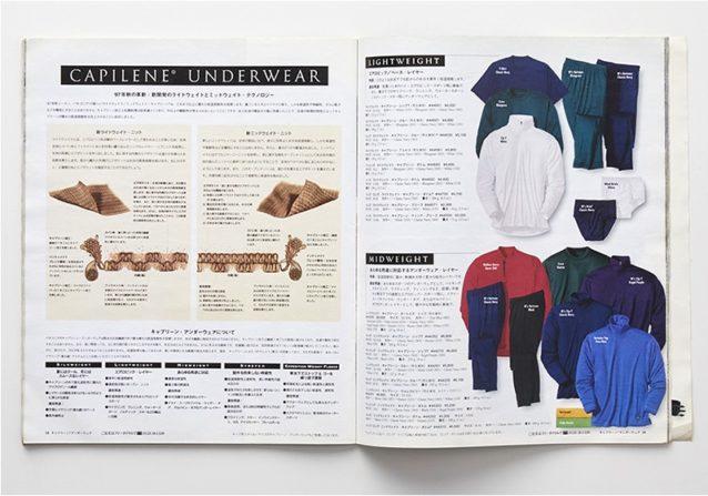 85年に誕生して以来、パタゴニアのアンダーウェアとしてラインナップされる「キャプリーン・アンダーウェア」。汗をかきやすい夏季向けの「シルクウェイト」や、軽量で薄手の「ライトウェイト」のほか厚みの異なる5つのシリーズ展開がされた(パタゴニア1997秋冬カタログより)。
