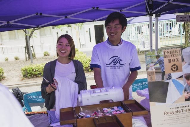 椋下美里さん(左)、清瀬直樹さん(右) Photo: Jason Halayko
