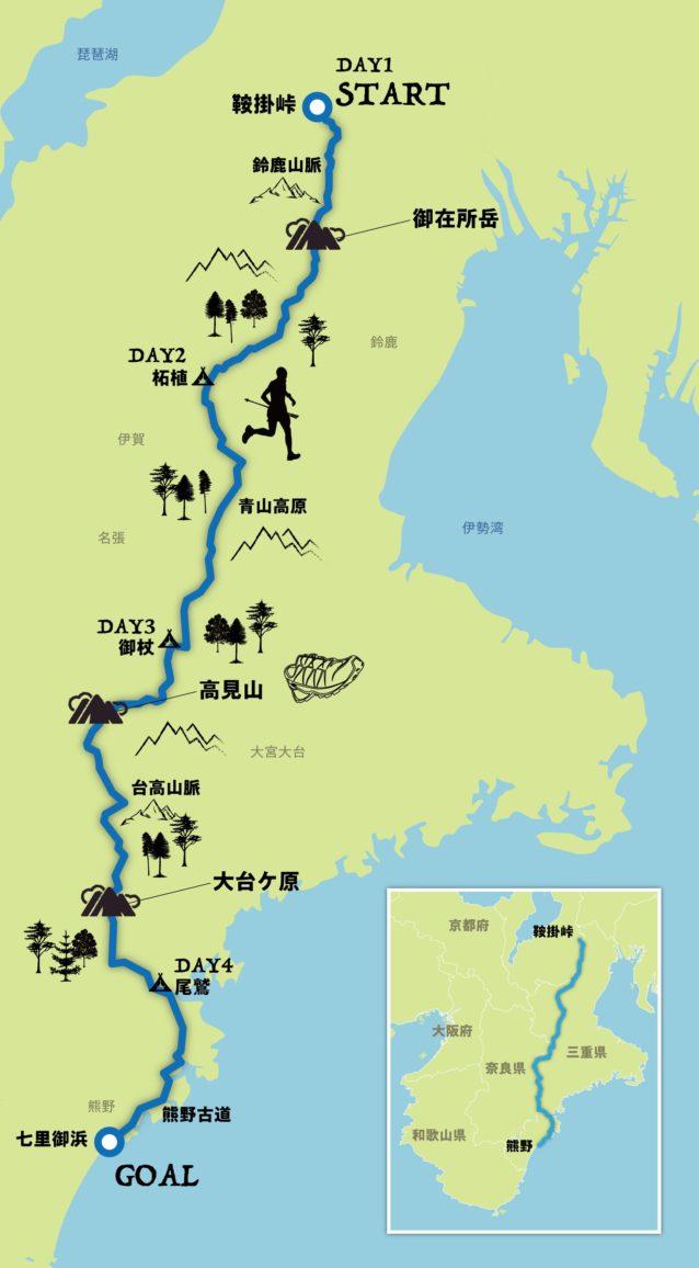 総距離:294.06km 累積獲得標高:18,794m  イラスト:千葉 尚子