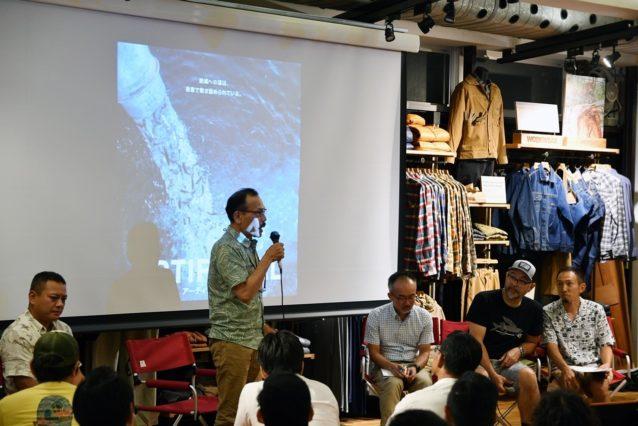 渋谷ストアで催された『アーティフィッシャル』のジャパンプレミア。釣り人や漁協関係の皆さんも多く参加され、興味深い話も聞くことができた。 写真:中根淳一