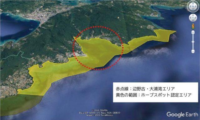 赤点線:辺野古・大浦湾エリア 黄色の範囲:ホープスポット認定エリア