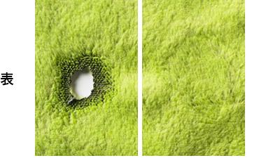 起毛フリース素材の溶け穴の補修 表