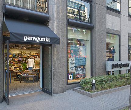 パタゴニア 名古屋