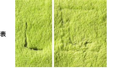 起毛フリース素材の破れの補修 表