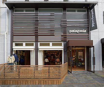 パタゴニア 東京・二子玉川